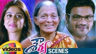 Regina Cassandra and Manchu Manoj Help an Old Lady | Shourya Telugu Full Movie Scenes | Mango Videos - MANGOVIDEOS