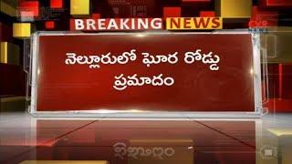Road Mishap In Nellore | Bus And Jeep Crash | CVR News - CVRNEWSOFFICIAL