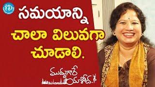 సమయాన్ని చాలా విలువగా చూడాలి - Muddugare Yashoda Web Series Team  || Talking Movies With iDream - IDREAMMOVIES