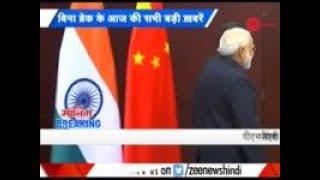 Morning Breaking: PM Modi to visit China on April 27 - ZEENEWS