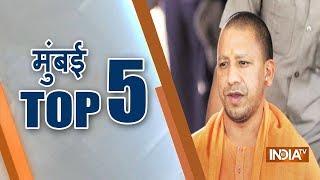 Uttar Pradesh Top 5 | October 14, 2018 - INDIATV