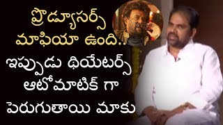 Petta Telugu producer Ashok Vallabhaneni once again talks about producers mafia and theaters issue - IGTELUGU