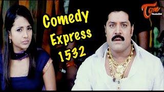 Comedy Express 1532 || B 2 B || Latest Telugu Comedy Scenes || TeluguOne - TELUGUONE
