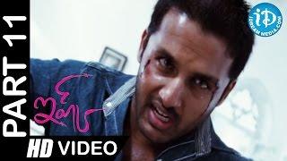 Ishq Telugu Movie Part 11 | Nithin, Nithya Menon | Anup Rubens - IDREAMMOVIES