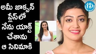 Pranitha About Her Chance In Suriya's Movie || Talking Movies With iDream - IDREAMMOVIES