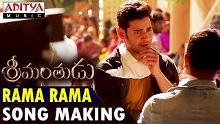 Rama Rama Song Making || Srimanthudu Songs || Mahesh Babu, Shruti Haasan, Devi Sri Prasad - ADITYAMUSIC