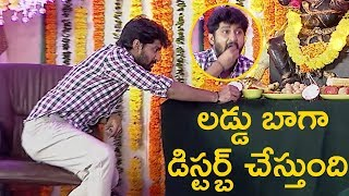 Hero Nani Making Fun About Motichoor Laddu During Gang Leader Interview - TFPC