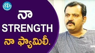 నా strength నా ఫ్యామిలీ. - Prabhakar || Soap Stars With Anitha - IDREAMMOVIES