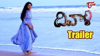 Diwali Short Film Trailer 2017 | Directed By Divyatej Maigapula - TELUGUONE
