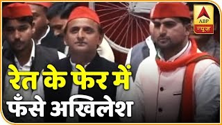 Akhilesh Yadav involved in UP sand mining case? | 2019 Kaun Jitega(18.01.2019) - ABPNEWSTV