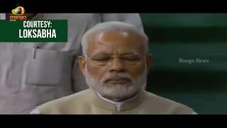 Lok Sabha Pays Homage to Senior Leaders | Monsoon  Sessions 2017 | Mango News - MANGONEWS