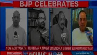Opponents counters BJP's celebrations by carrying out rallies marking the day as 'betrayal day' - NEWSXLIVE