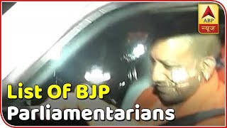 List of BJP parliamentarians who may not get tickets this time - ABPNEWSTV