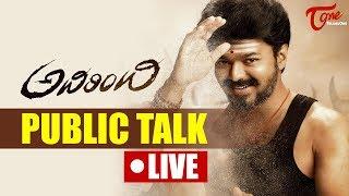 Adirindi Public Talk LIVE from Prasads IMAX | Mersal Telugu Version Hit or Flop ? | Vijay, Samantha - TELUGUONE