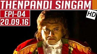 Thenpandi Singam   Journey to the Brave past   Kalaignar TV Serial  Episode 04