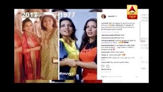 Neetu Singh shares a collage of 1977 and 2017's photo with Shabana Azmi - ABPNEWSTV