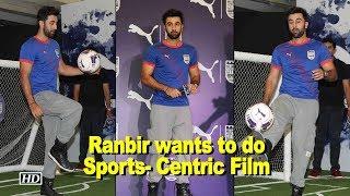 Ranbir Kapoor wants to do Sports- Centric Film - IANSLIVE