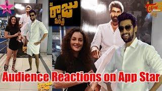 Audience Reactions on App Star | Nene Raju Nene Mantri - TELUGUONE