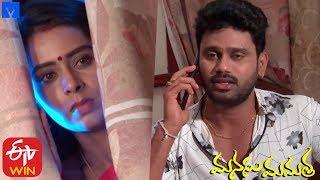 Manasu Mamata Serial Promo - 23rd January 2020 - Manasu Mamata Telugu Serial - MALLEMALATV