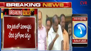 BJP In Touch With JD(S) MLAs | Karnataka Elections 2018 | CVR NEWS - CVRNEWSOFFICIAL