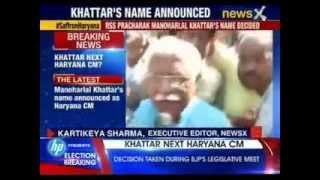 Manohar Lal Khattar to be next Haryana CM - NEWSXLIVE