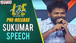 Sukumar Speech @ Lie Movie Pre Release || Lie Movie || Nithiin, Megha Akash || Mani Sharma - ADITYAMUSIC