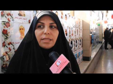مقابلة مع أحدى الزينبيات في معرض الثورة البحرينية في كربلاء المقدسة