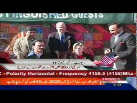 CM NWFP and US Ambassador NW Peterson Donate 36 Million Us dollar for swat valley report by sherin