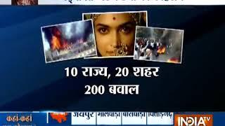 Madhya Pradesh: Karni Sena resorts to arson in Indore - INDIATV
