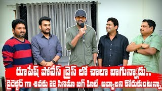 Prabhas Launched Maar Maar Ke Lyrical Song | 22 Movie | Rupesh Kumar | Shiva Kumar B | Sai Kartheek - IGTELUGU