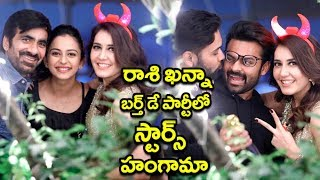 Tollywood Actors At Raashi Khanna Birthday Bash Photos | Raashi Khanna With stars | Birthday Party - RAJSHRITELUGU