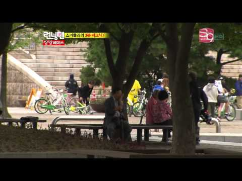 Running Man EP 63 - SNSD [2011.10.02] (en)