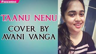 AR Rahman | Taanu Nenu - Female Version Cover by Avani Vanga #ssscontest - ADITYAMUSIC