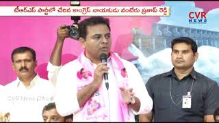 KTR Speech After Vanteru Prathap Reddy to Join TRS Party | Comments on Chandrababu | CVR NEWS - CVRNEWSOFFICIAL