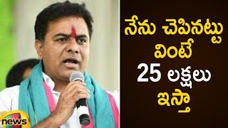 KTR Offers Rs 15 lakh More to Villages Electing Sarpanch Unanimously | KTR Latest Speech |Mango News - MANGONEWS