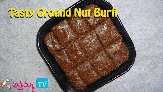 How to Make Ground Nut Burfi .:: by Attamma TV ::. - ATTAMMATV