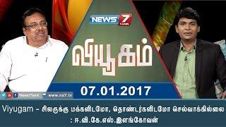 Viyugam 08-01-2017 – ஈவிகேஎஸ்.இளங்கோவன் Interview – News7 Tamil Show
