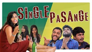 Single Pasange | Telugu Comedy Short film | Y Zone - YOUTUBE