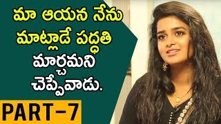 TV Artist Sreevani Exclusive Interview Part #7 || Soap Stars With Anitha - IDREAMMOVIES