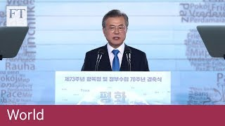 Korea peace deal getting closer - FINANCIALTIMESVIDEOS