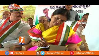 Why Conflict Between Telangana Congress Leaders In Palamuru? | Loguttu | iNews - INEWS