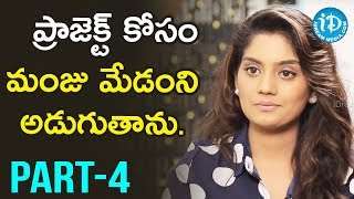 Artist Karuna Exclusive Interview Part #4 || Talking Movies with iDream - IDREAMMOVIES
