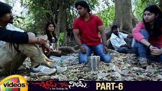 Chitram Kadu Nijam Latest Telugu Horror Movie | Darshan | Pallavi | Apoorva | Part 6 | Mango Videos - MANGOVIDEOS