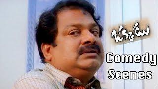 Okkadu Movie Comedy Scenes || Back to Back ||  Mahesh Babu || Bhumika Chawla - NAVVULATV
