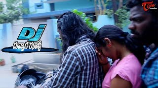 DJ - Duvvada Jhansi || Telugu Short Film 2017 || By P Gopal Reddy - YOUTUBE