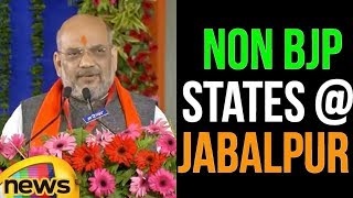 Amit Shah Says Generate Tsunami in MP to win Non BJP states at Jabalpur | Amit Shah News| Mango News - MANGONEWS