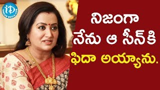 Actor Chiranjeevi About Actress Sumalatha Acting - Subhalekha | Viswanadh Amrutham - IDREAMMOVIES