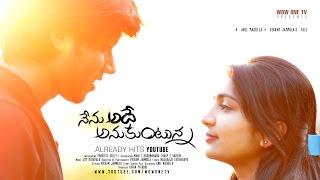 Nenu Adhe Anukuntunna Latest Telugu Short Film | A Beautiful Village Love Story - YOUTUBE
