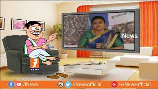 Dada Political Punches On YSRCP MLA Roja Over Comments On TDP | Pin Counter | iNews - INEWS
