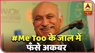TOP 100: Akbar Files Defamation Case Against Woman Journalist | ABP News - ABPNEWSTV